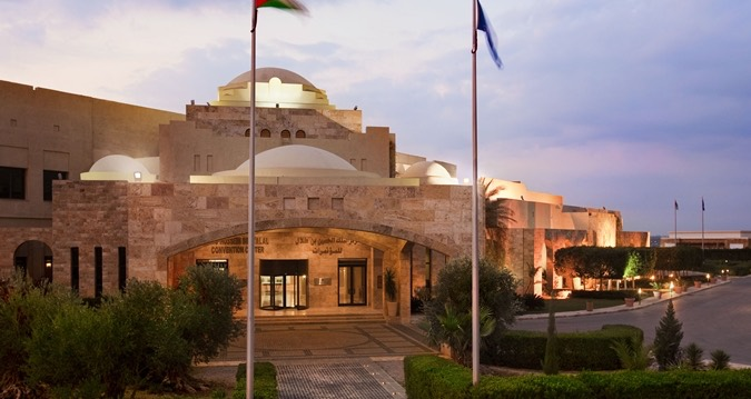 King Hussein Bin Talal Convention Centre 2