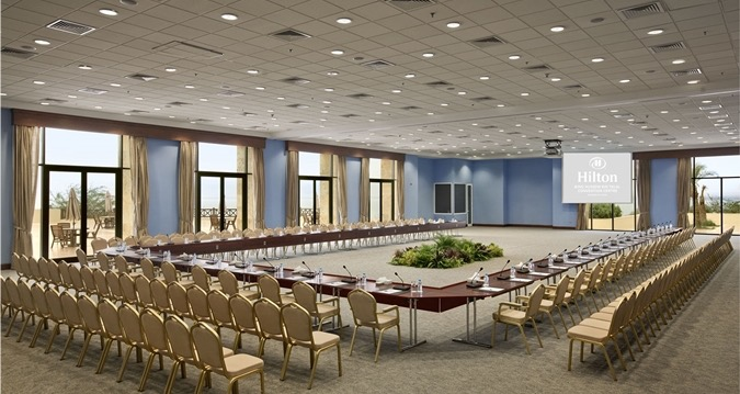 King Hussein Bin Talal Convention Centre 6